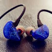 耳機線 重低音炮HIFI蘋果小米K歌手機通用掛耳入耳式耳機有線控帶麥耳塞 米蘭街頭