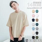【OBIYUAN】MIT短袖T恤 寬鬆落肩素面短袖上衣共14色【T1800】