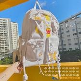 書包女日韓版後背包學生雙肩背包男女學生【勇敢者】