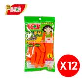 【楓康】 家事專用手套(L)-12入組