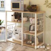 多層置物架 微波爐置物架烤箱架多功能廚房置物架微波爐架子儲物架XW 全館滿千88折
