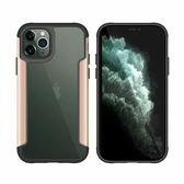 iPHone X XR XS Max 7 8 plus 個性風 簡約款 手機殼 透明 防摔 手機保護殼 減震 鎧甲