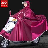 雨衣 雨衣電動車雨披電瓶車加厚摩托自行車騎行成人單人男女士加大雨衣 美物居家 免運