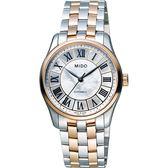 MIDO美度 Belluna II Lady 羅馬機械女錶-珍珠貝x雙色/33mm M0242072211000