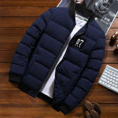 男士修身潮流帥氣棉服 男款韓版個性冬天加絨外套 型男百搭時尚外衣 男生冬天加厚簡約外衣