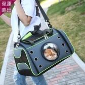 貓包太空便攜艙寵物包外出貓咪雙肩背包透明寵物背包太空貓咪艙包【快速出貨】