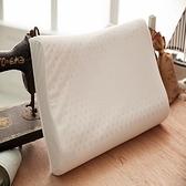 高彈力透氣天然乳膠枕-曲線型H10cm