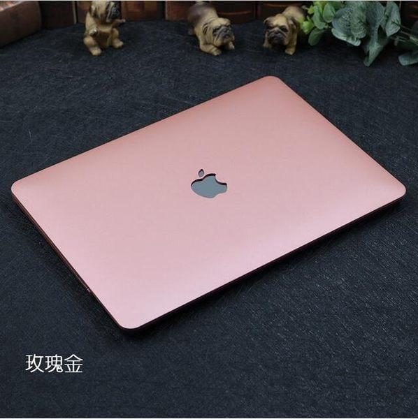 蘋果筆記本保護殼Macbook12寸air13寸電腦外殼pro13.3殼11mac15套jy【全館免運八折搶購】