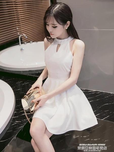 夜店洋裝 夜店女裝2021夏季新款性感小禮服露肩露背掛脖修身顯瘦收腰連身裙 新品