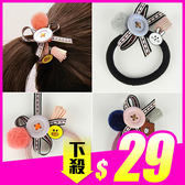 韓版 毛絨球鈕扣髮圈 乙入 隨機出貨不挑款/色 ◆86小舖 ◆