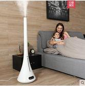 落地式加濕器家用靜音臥室孕婦嬰兒辦公室大容量室內空氣空調噴霧220V LX 貝芙莉