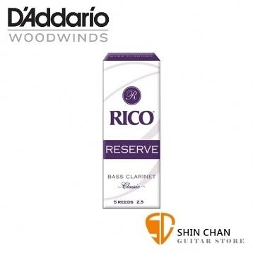 2.5號竹片 美國 RICO RESERVE 低音豎笛 /黑管竹片   Bass Clarinet (5片/盒)