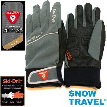 [SNOW TRAVEL] AR-67 軍用PRIMALOFT-GOLD+特戰SKI-DRI防水保暖合身型手套/灰色/L號/日韓限量版