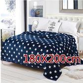 毛毯雲貂絨北歐時尚法蘭絨毛毯 180x200cm多款花色 四季空調毯【微笑城堡】