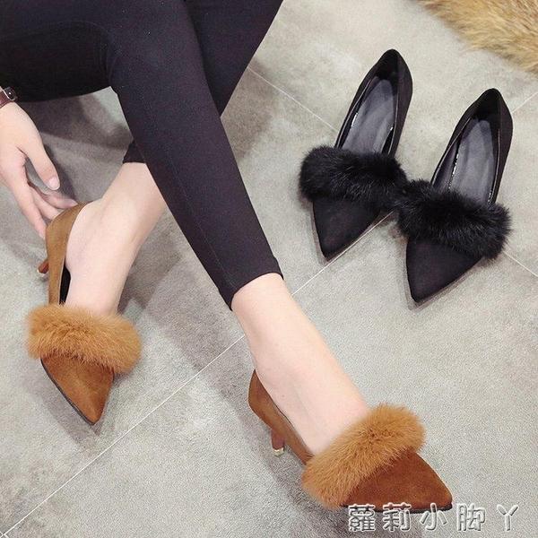低跟鞋細跟中跟尖頭淺口女鞋兔毛毛瓢鞋時尚低跟小跟鞋  蘿莉小腳ㄚ
