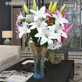 假花百合模擬花束單支客廳室內餐桌裝飾品擺設花藝擺件花瓶插花 YXS〖夢露時尚女裝〗