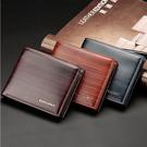 【5折超值價】時尚精緻質感百搭短款皮夾...