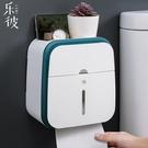 衛生紙巾盒廁所衛生紙置物架壁掛式抽紙盒免打孔創意防水紙巾架『新佰數位屋』