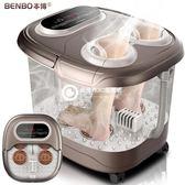 足浴盆全自動洗腳盆電動按摩加熱足浴器泡腳桶足療機家用恒溫-Tmjp3