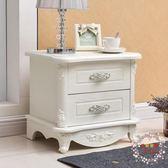 簡約歐式床頭櫃白色田園雕花韓式現代儲物櫃小戶型環保吸膜電話桌XW
