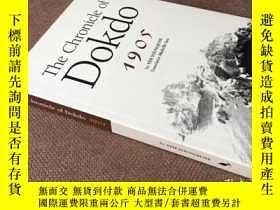 二手書博民逛書店The罕見Chronicle of Dokdo 1905   1