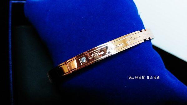 star 鈦鋼系列-閃鑽英文玫瑰金手鐲-C73