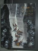 【書寶二手書T3/收藏_ZAG】城軒2012春季拍賣會_中國書畫(二)_2012/5/14