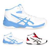 ASICS DUNKSHOT MB 8 男大童籃球鞋 (免運 高筒 童鞋 籃球 亞瑟士≡排汗專家≡