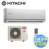 日立 HITACHI 頂級型冷暖變頻一對一分離式冷氣 RAS-28NK / RAC-28NK