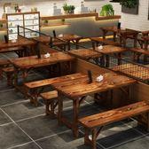 碳化實木飯店快餐桌椅面館小吃店燒烤餐廳戶外仿古火鍋店桌椅組合【 新店開張八五折促銷】