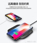 蘋果iphone11Pro Max無線充電器華為小米9三星S9手機通用無線快充 創時代3c館