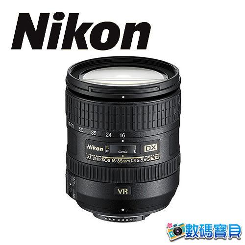 Nikon AF-S DX 16-85mm F3.5-5.6G ED VR 變焦鏡頭 【贈鏡頭三寶,盒裝非拆鏡】國祥公司貨 16-85 F3.5-5.6 G