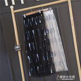 單層刺繡網紗防曬透視紗裙半身裙罩裙蕾絲傘裙長裙仙女裙外穿 東京衣秀