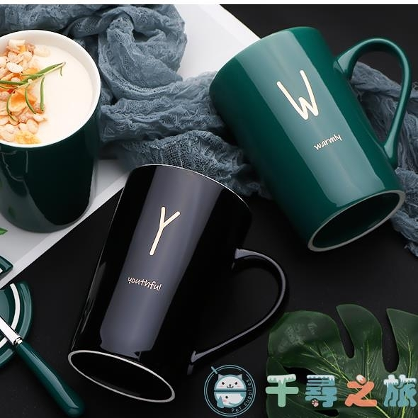 杯子陶瓷馬克杯帶蓋勺喝水家用牛奶咖啡茶杯【千尋之旅】