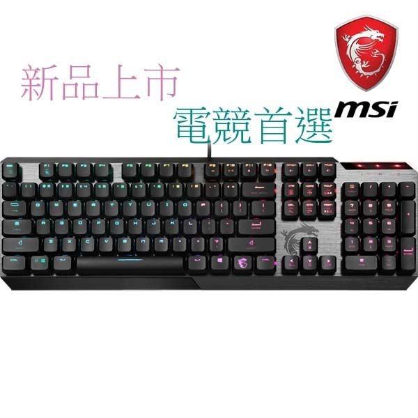 【南紡購物中心】電競首選 新品上市 微星 MSI Clutch GK50 LOW PROFILE RGB 電競鍵盤