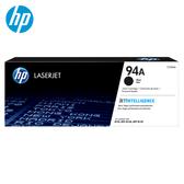 【HP 惠普】CF294A 黑色碳粉匣(94A) 【滿5千送陶板屋餐券序號-1月中簡訊發送】