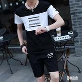 運動套裝 夏季男士短袖T恤休閒2019夏裝新款帥氣一套半袖衣服 BT2496『男神港灣』