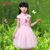 兒童禮服 旗袍連衣裙夏裝短袖新款夏兒童春裝演出禮服公主裙紗裙子