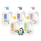 美琪 彎彎 沐浴乳2000ml : 保濕水嫩、珍珠透亮、乳霜滋養、花漾清新、寶貝親膚 超商最多二瓶