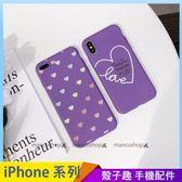 英文愛心 iPhone iX i7 i8 i6 i6s plus 手機殼 紫色手機套 保護殼保護套 防摔軟殼