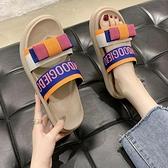 2020夏款松糕厚底鞋蝴蝶結一字拖女外穿休閑涼鞋中跟涼拖沙灘拖鞋