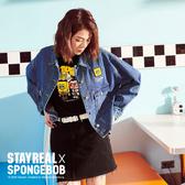 STAYREAL x SpongeBob 海綿寶寶牛仔外套