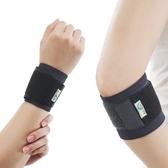 【激活】遠紅外線 加強型護腕帶 礦石 光波能量(深藍)(S、M)+贈一般型護腕帶,市價700元
