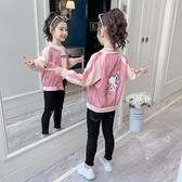 女童秋裝外套2020新款秋季中大童韓版洋氣春秋裝衣服兒童網紅上衣 Korea時尚記