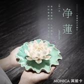 擺件 禪意茶道精品陶瓷茶寵擺件手工睡蓮陶瓷花茶桌茶室裝飾品茶具配件 麻吉好貨