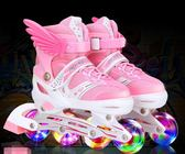溜冰鞋兒童全套裝旱冰鞋滑冰鞋成人輪滑鞋男女可調閃光TW【非凡】