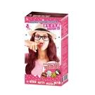 【買一送一】夢17 繽紛染護髮染髮霜-覆盆紅莓 買就贈甜心橙/魅力金隨機出貨一盒