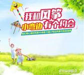 風箏-兒童卡通風箏多長尾三角帶線汪汪隊圖案微風易飛 YYS 多麗絲