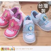 台灣製迪士尼公主授權正品女童閃燈鞋 魔法Baby