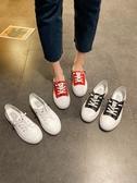 小白鞋女2020年新款夏季女鞋爆款百搭軟底娃娃鞋兩穿平底豆豆板鞋 歐歐